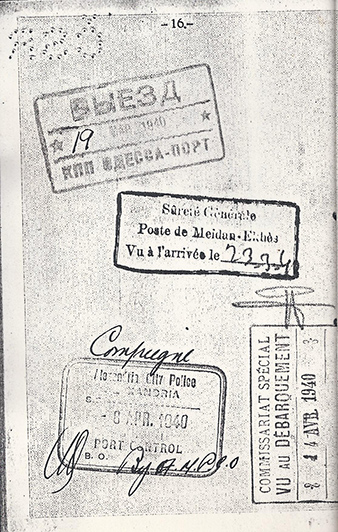Passport page of Arnošt VALENTA, illustrating his route to join the resistance.