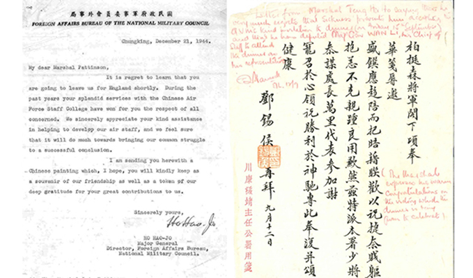 Personal correspondence by Major General Ho Hao-Jo to AVM Pattinson, a Chinese marshal declining an invitation