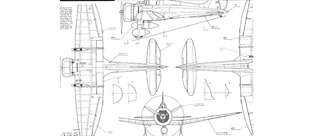 Mitsubishi A5M 'Claude' 3D view showing its monoplane configuration, fuel drop tank and fixed landing gear