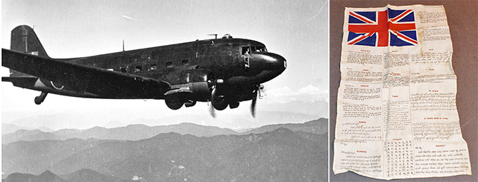 Douglas Dakota over mountains near Assam, 1946, and a 'Goolie Chit', a document held by airmen in case they were brought down. It explains in several languages that a reward is waiting for the native people who bring these airmen back safely.
