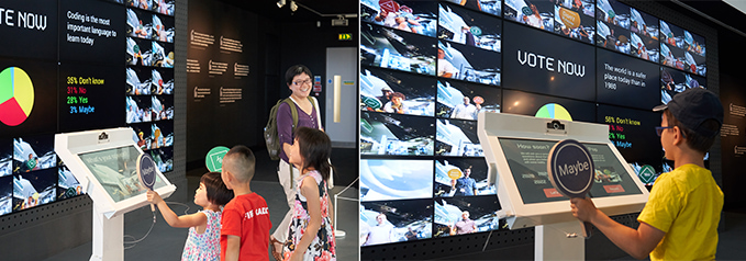 The interactive screen in our new exhibition 'RAF in the Age of Uncertainty: 1980 - Today' at the RAF Museum London