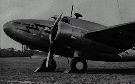 A British Airways aircraft, backers of the ATA