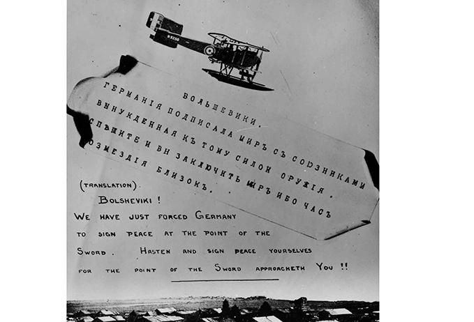 Leaflet dropped on Bolshevik troops. With translation and image of a Fairey IIIc