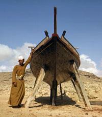 An Omani Fisherman with a Kahnjar