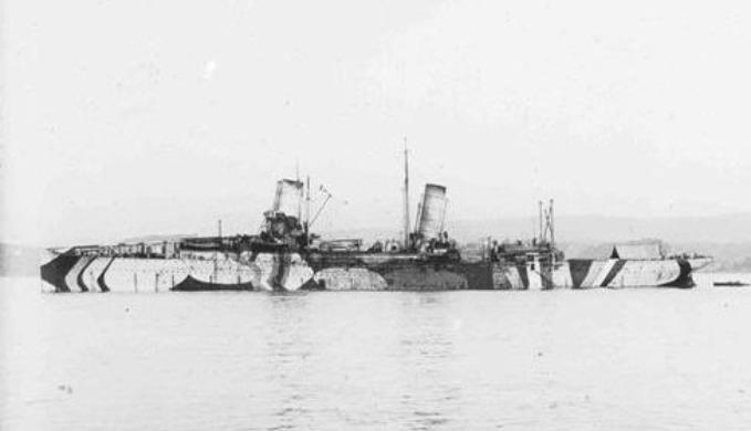 PC72/87/49: HMS Campania, displaying her dazzle camouflage scheme.