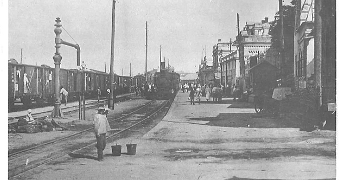 A photograph of Petrovsk railway station from a wonderful photo album held at the RAF Archives