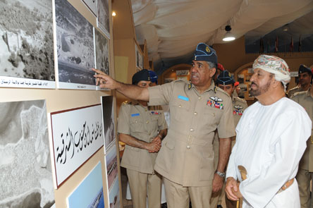 The Royal Air Force of Oman's Archive