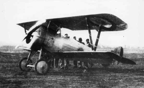 X003-2602/22091: Nieuport 24, French Air Force, probably during 1917.