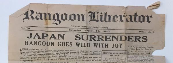 Rangoon Liberator of 11 August 1945 prematurley reporting the Japanese surrender, X008-5312