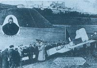 Bleriot's aeroplane at Dover