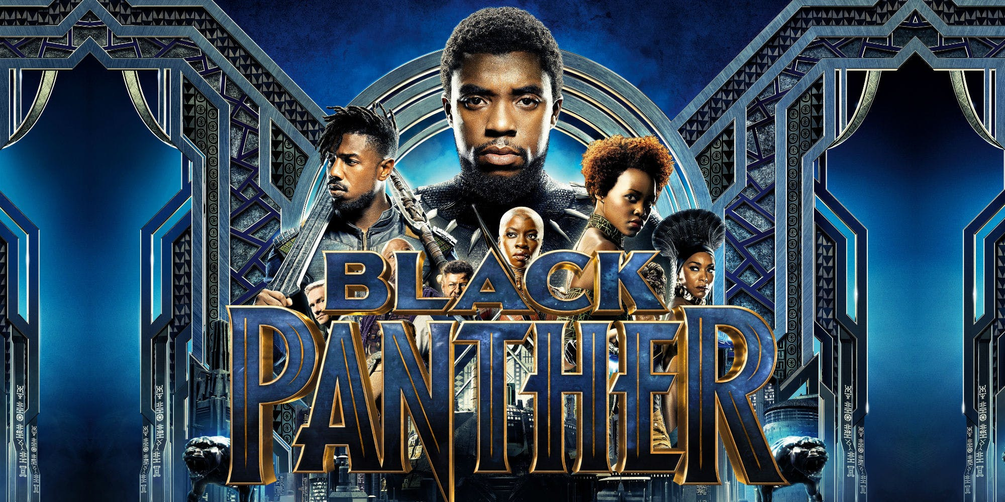 Open Air Cinema - Black Panther